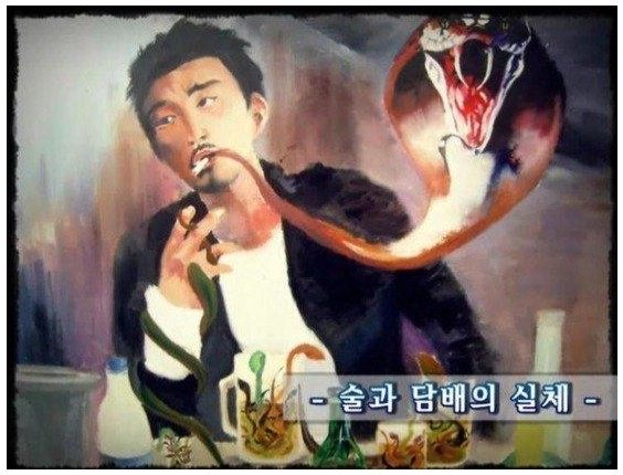 A young Korean artist taken to Hell_Picture 04