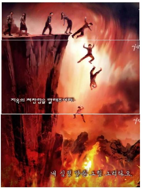 A young Korean artist taken to Hell_Picture 05
