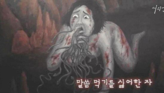 A young Korean artist taken to Hell_Picture 09