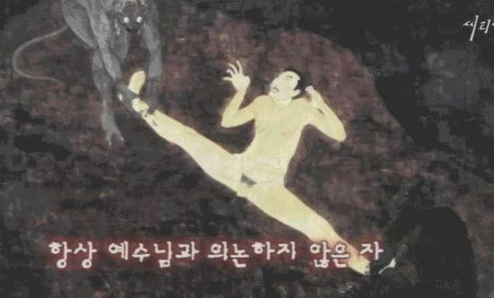 A young Korean artist taken to Hell_Picture 10