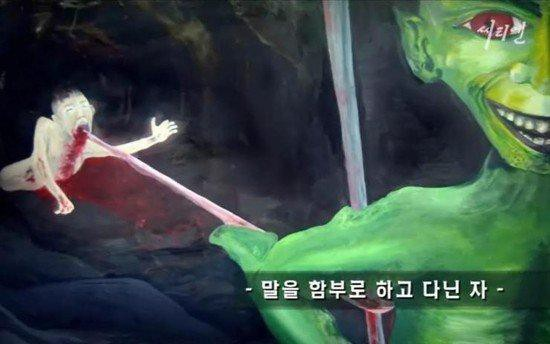 A young Korean artist taken to Hell_Picture 12