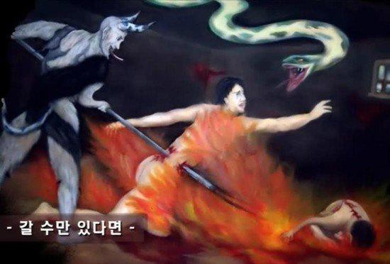 A young Korean artist taken to Hell_Picture 13