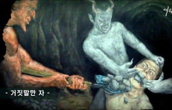 A young Korean artist taken to Hell_Picture 14