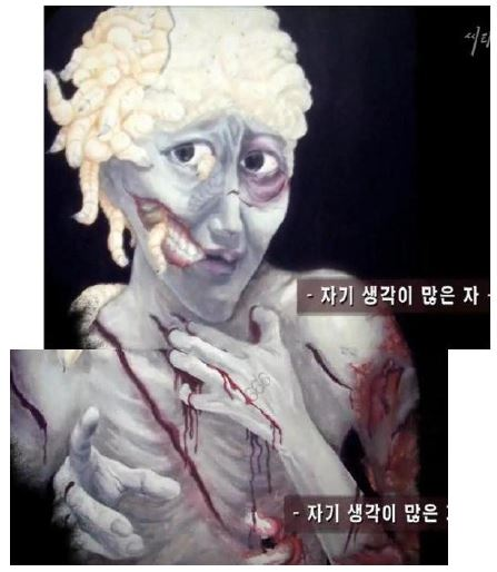 A young Korean artist taken to Hell_Picture 20b