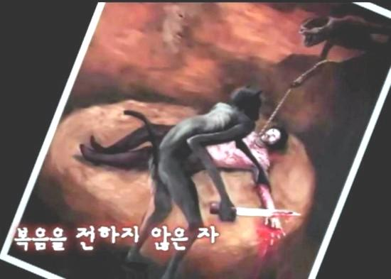 A young Korean artist taken to Hell_Picture 21