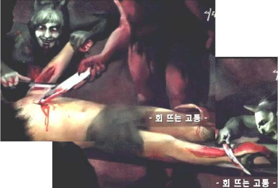 A young Korean artist taken to Hell_Picture 22