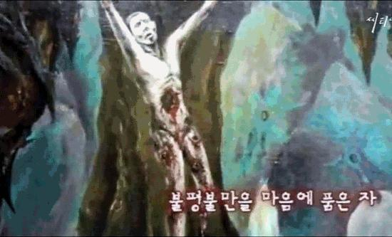 A young Korean artist taken to Hell_Picture 24
