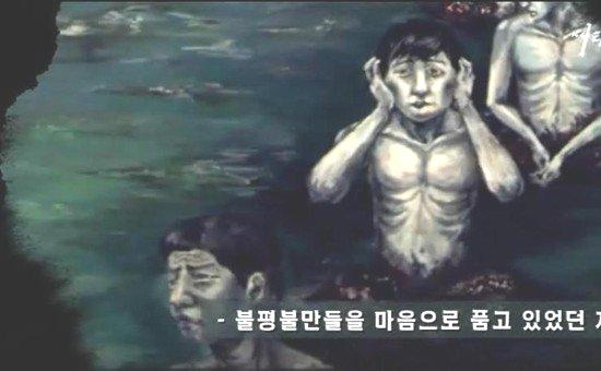 A young Korean artist taken to Hell_Picture 25