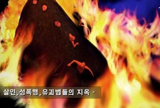 A young Korean artist taken to Hell_Picture 30