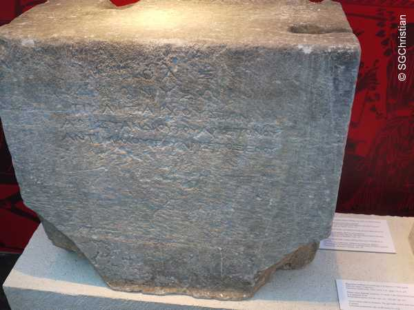 Inscribed marble block found in Thessaloniki that suggests that the city had been dedicated to Dionysius