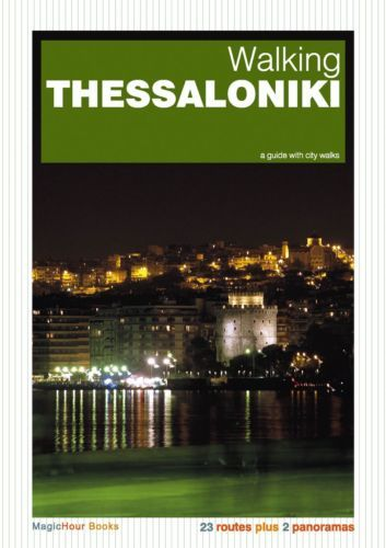 Walking Thessaloniki travel guide written by Parissis Panou